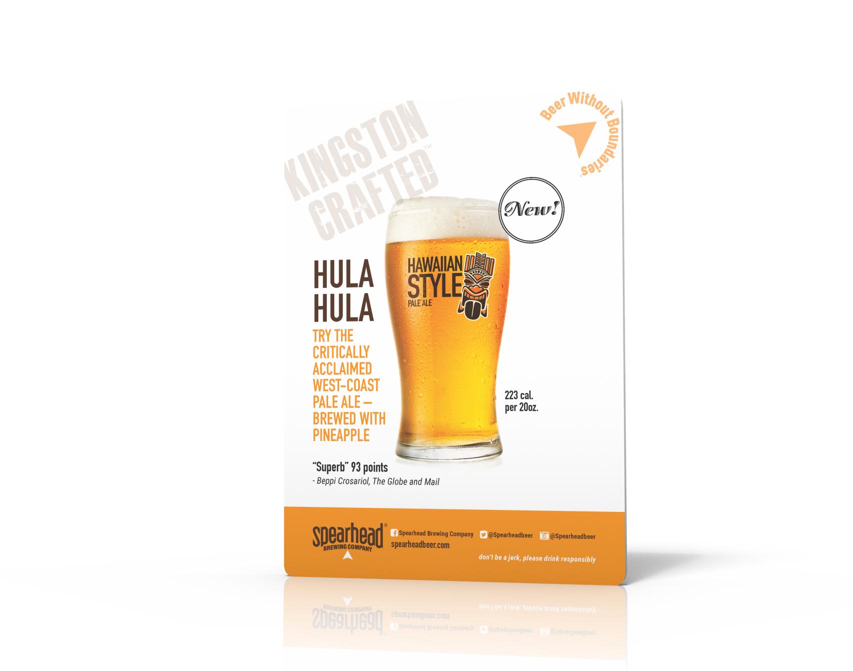 Hula Hula : Brewery Advertising